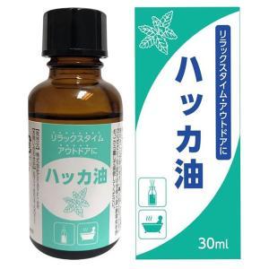 ハッカ油 30ml ハッカオイル アロマ 芳香剤 加湿器に入れてリラックス効果|parfumearth