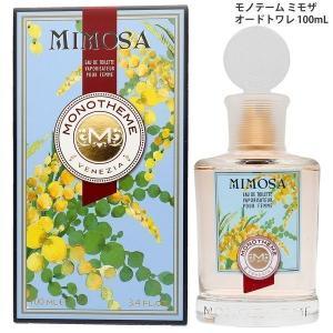 モノテーム オードトワレ ミモザ100ml 香水 フレグランス|parfums-salvadordali