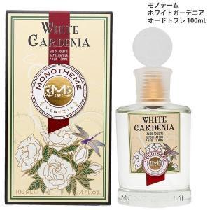 モノテーム オードトワレ ホワイトガーデニア 100ml 香水 フレグランス|parfums-salvadordali