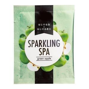 入浴剤 スパークリング スパ グリーンアップル 40g×10包:10回分 母の日 parfums-salvadordali