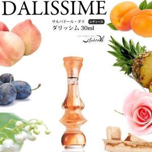 香水 フレグランス  サルバドール・ダリ ダリッシム オードトワレ 30ml スプレイ ギフト プレゼント|parfums-salvadordali