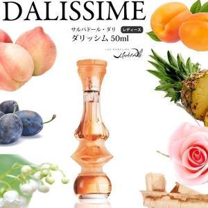 香水 フレグランス サルバドール・ダリ ダリッシム オードトワレ 50ml スプレイ ギフト プレゼント|parfums-salvadordali