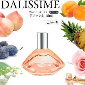 サルバドール・ダリ ダリッシム15ml スプレイ 香水 フレグランス ギフト プレゼント|parfums-salvadordali