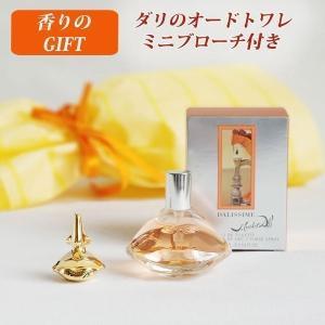 香水 レディース サルバドール・ダリ ダリッシム15ml&ダリミニブロー レディース ギフト 20代 30代 母の日|parfums-salvadordali