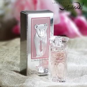 香水 フレグランス  サルバドール・ダリ ラ・ベル エ ロセロ オードトワレミニ 7ml ミニボトル ギフト プレゼント|parfums-salvadordali