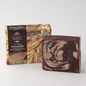 固形石けん SOKO カカオバター ナチュラル石けん 110g チョコレート&オートミール 男性や脂性肌に 母の日|parfums-salvadordali