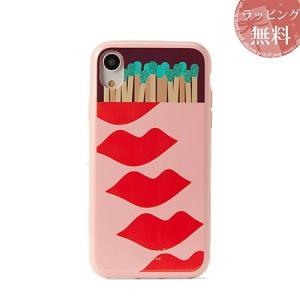 ケイトスペード スマホケース iPhoneケース マッチボックス XR  MULTI kate sp...