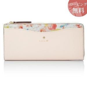 4899f13cc75e 4℃ レディース財布の商品一覧 ファッション 通販 - Yahoo!ショッピング