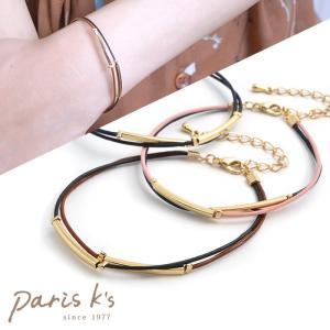 ブレスレット ブレス コード 2連 スティック バー メタル シンプル バイカラー ゴールド 送料無料|pariskids-net