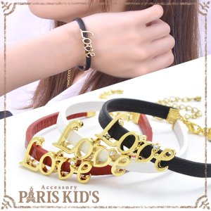 ブレスレット ブレス フェイクレザー Love LOVE ロゴ ゴールド レッド ホワイト ブラック|pariskids-net