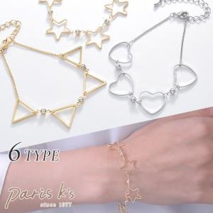 ブレスレット ブレス ハート スター トライアングル 三角形 フレーム ラインストーン シンプル|pariskids-net