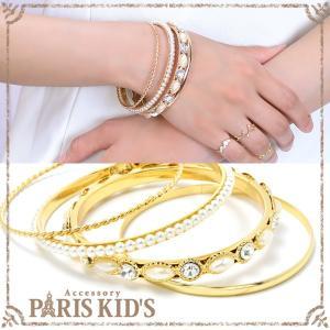 バングル パール ラインストーン ブレスレット ブレス 4本セット ゴールド|pariskids-net