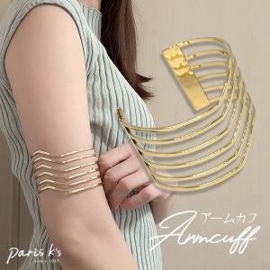バングル ブレスレット ブレス セット 9本 7本 ゴールド ホワイト ブラック ギフト プレゼント pariskids-net