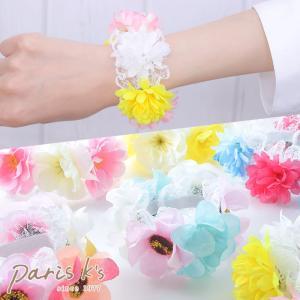 ブレスレット ブレス フラワー 花 造花 レース ゴムタイプ カラー パステル カラフル j3s|pariskids-net
