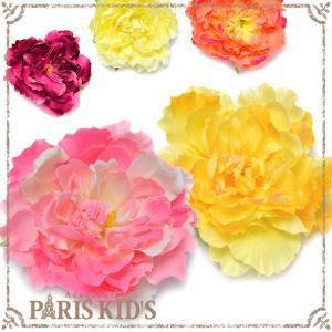 花の直径:約13cm  ※使用している造花には形や大きさ、色あいなど状態に若干の個体差がございます。...