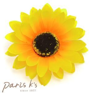 コサージュ ブローチ ひまわり ヒマワリ 向日葵 10cm 造花 サンフラワー イエロー|pariskids-net