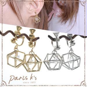 イヤリング ジオメトリック ビーズ 立体 幾何学 キラキラ メタル ゴールド シルバー pariskids-net