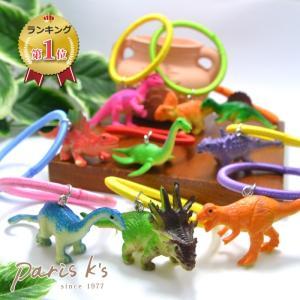 ヘアゴム ヘアアクセサリー 恐竜 グッズ カラフル カラフル おもしろい 子供用 キッズ用 ギフト プレゼント pariskids-net