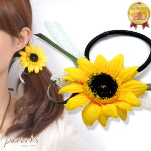 ヘアゴム ヘアアクセサリー ひまわり リボン 花 フラワー 造花 向日葵 大 黄色 j3s|pariskids-net