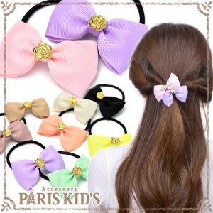 ヘアゴム ヘアアクセサリー フラワー パーツ 付き ツインカラー リボン 2個セット 髪飾り|pariskids-net