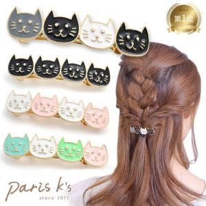 バレッタ ねこ 猫 キャット にゃんこ フェイス ヘアアクセ ヘアアクセサリー カラー 可愛い シンプル|pariskids-net