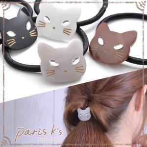 ヘアゴム ネコ ねこ 猫 キャット にゃんこ フェイス ヘアアクセ ヘアアクセサリー 可愛い シンプル|pariskids-net
