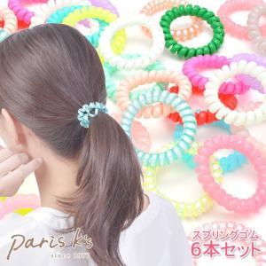 ヘアゴム ヘアアクセサリー スプリングゴム ぐるぐる 髪飾り|pariskids-net