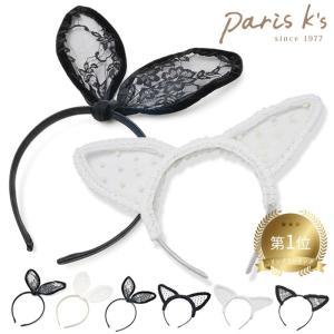 ヘアアクセサリー ブラック レース ウサ耳 ネコ耳 カチューシャ ハロウィン 仮装|pariskids-net
