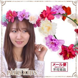 ■花かんむり 花冠 結婚式 ウェディング r2018_ss ヘッドドレス 髪飾り カラフル フラワー フラダンス j3s|pariskids-net