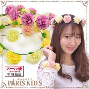 ■花かんむり 花冠 ウェディング ヘッドドレス 造花 r2018_ss ヘアアクセサリー 結婚式 ピンポンマム|pariskids-net