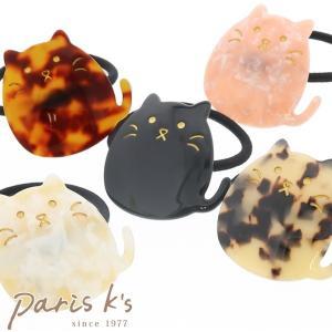 ヘアゴム べっ甲 ねこ ネコ 猫 マーブル べっこう ゆるかわ ヘアアクセサリー ヘアアクセ|pariskids-net