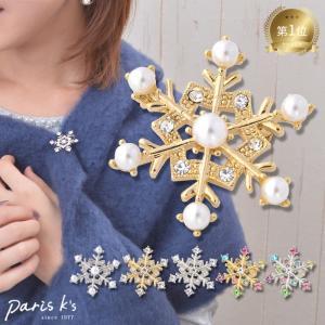 ブローチ 雪の結晶 スノー 雪 個性派 アクセ ブローチ クリスマス ギフト プレゼント|pariskids-net
