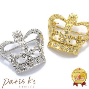ブローチ 王冠の 結婚式 キラキラ ラインストーン シルバー ゴールド アクセ ブローチ ギフト プレゼント|pariskids-net