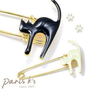ブローチ ネコ シルエット 猫 モチーフ ねこ にゃんこ ギフト プレゼント|pariskids-net