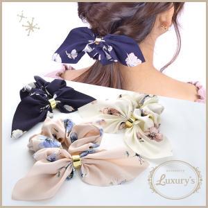 シュシュ 大人 リボン 大きめ ヘアアクセサリー 結婚式 フラワー Luxury's アイボリー ピンク ネイビー 大人可愛い おしゃれ 上品 きれいめ パリスキッズ|pariskids-net