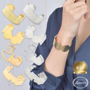 バングル ブレスレット ブレス メタル 幅広 25mm 太め マット ゴールド シルバー|pariskids-net