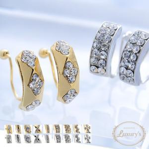 イヤリング ノンホール ラインストーン シンプル メタル Luxury's ゴールド シルバー 上品 ピアスに見える|pariskids-net