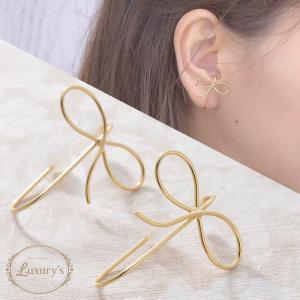 イヤリング ピナチョコ 落ちない リボン リボン Luxury's ラグリーズ  ワイヤー シンプル|pariskids-net