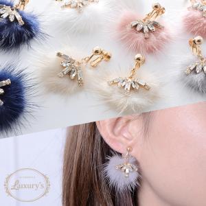 イヤリング ミンク ミンクファー ビジュー ラインストーン キラキラ Luxury's  秋冬  トレンド レディース|pariskids-net