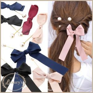 ヘアバトン リボン かんざし 箸 ヘアアクセサリー ヘアアクセ りぼん まとめ髪 髪飾り Luxury's|pariskids-net