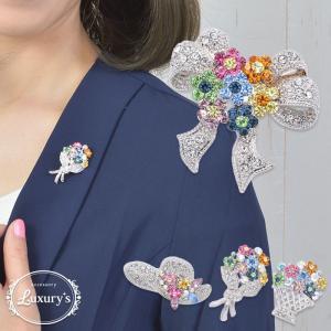 ブローチ 花 フラワー りぼん リボン 帽子 ハット 女優帽 花束 ブーケ カラフル ラインストーン シルバー ジャケット Luxury's ラグリーズ j3s|pariskids-net