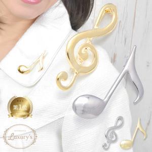 ブローチ 音符 ト音記号 八分音符 8分音符 メタル メタリック ゴールド シルバー シンプル Luxury's ラグリーズ ギフト プレゼント|pariskids-net