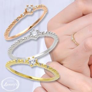 リング 指輪 ピンキーリング キュービック ジルコニア シンプル 上品 お呼ばれ Luxury's ゴールド シルバー ピンクゴールド|pariskids-net