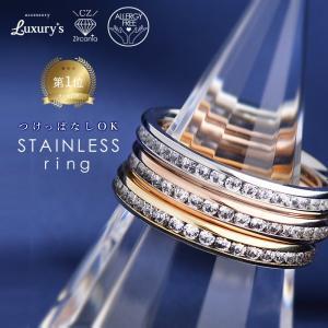 指輪 リング ステンレスリング サージカル 金属アレルギー レール留め ステンレス ジルコニア シンプル SUS316 Luxury's ラグリーズ ギフト プレゼント pariskids-net