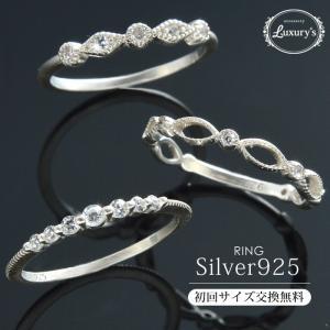 シルバーリング 925 指輪 シルバー925 レディース ラインストーン 透かし シンプル 重ねづけ Luxury's ラグリーズj3s ギフト プレゼント pariskids-net