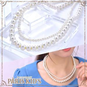 ネックレス パール 2連 シンプル 上品 アイボリー キナリ 結婚式 パーティー フォーマル pariskids-net