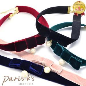 ネックレス ベロア リボン パール チョーカー|pariskids-net