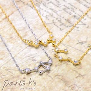 ネックレス キュービック ジルコニア 12星座|pariskids-net