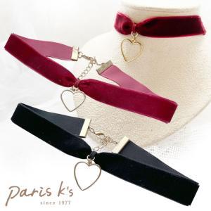 ネックレス フロッキー ハート チャーム チョーカー ネックレス かわいい おしゃれ パリスキッズ|pariskids-net