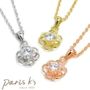 ネックレス フラワー お花 透かし キュービック ジルコニア|pariskids-net